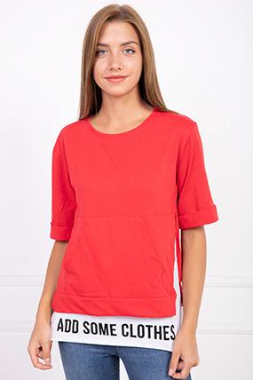 Add Some Baskılı Cepli T-shirt-P-017283