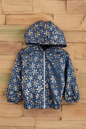 Kız Çocuk Baskılı Yağmurluk - 0607-404159